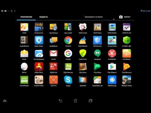 4 самых необходимых программ для планшета, андроид :-)