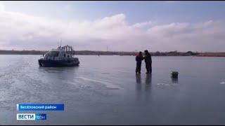 Осторожно тонкий лед репортаж с Веселовского водохранилища