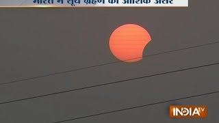 Video Year's First Partial Solar Eclipse in India Today download MP3, 3GP, MP4, WEBM, AVI, FLV Juli 2018