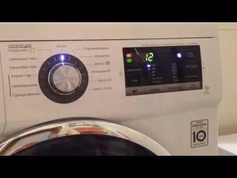 Замена амортизатора стиральной машины - YouTube