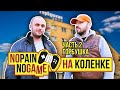 Gambar cover ОХОТА ЗА ИГРАМИ НА ГОРБУШКЕ / PS3 / PS4 / NINTENDO