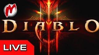 ● Diablo 3 на консолях - запись прямого эфира