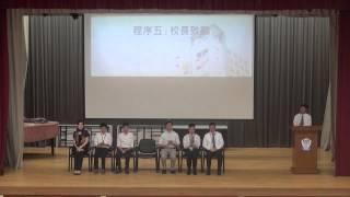 天主教南華中學 - 2015至2016年度開學禮 06
