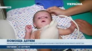 Штаб Ахметова предоставляет системную поддержку детям Донбасса