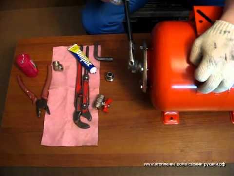 видео: Расширительный бак