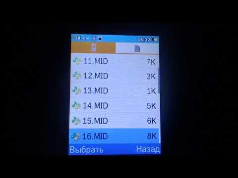 Samsung SM-B355E Ringtones On Philips Xenium E116