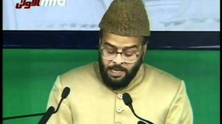 Holy Prophet's beneficence towards mankind - Urdu speech at Islam Ahmadiyyat Jalsa
