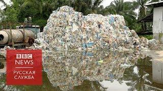 Охотники за нелегальным мусором в Малайзии