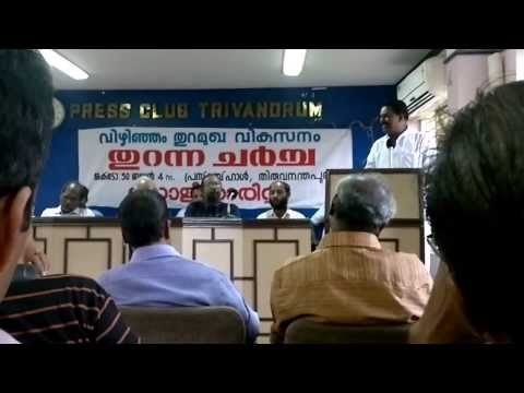 Vizhinjam Port Development - Open Discussion -1