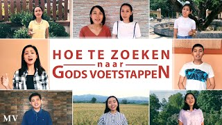 Christelijk lied 'Hoe te zoeken naar Gods voetstappen' (Dutch subtitles)