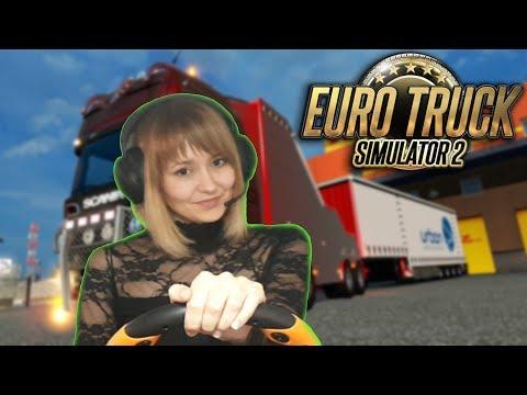 Карьера. Нужно купить грузовик))))) ETS 2. EURO TRUCK SIMULATOR2