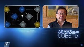 Британский мутант коронавируса в чём его опасность АЛМАЗные советы