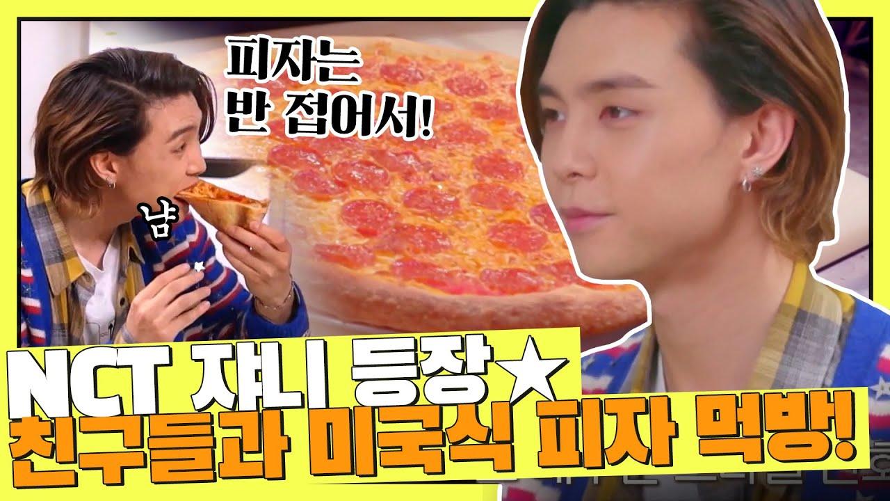 Baek Jong-won's National Food (kfood)