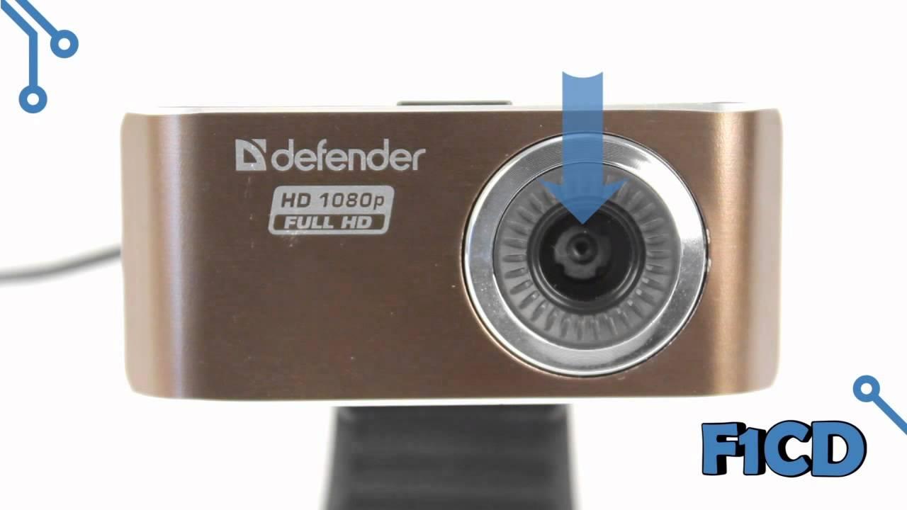DEFENDER G-LENS 2693 WEBCAM DRIVERS DOWNLOAD (2019)