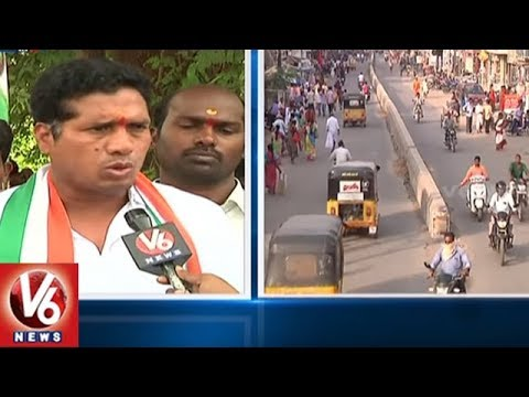 Public Report: Mahabubabad Assembly Constituency Political Situation | V6 News