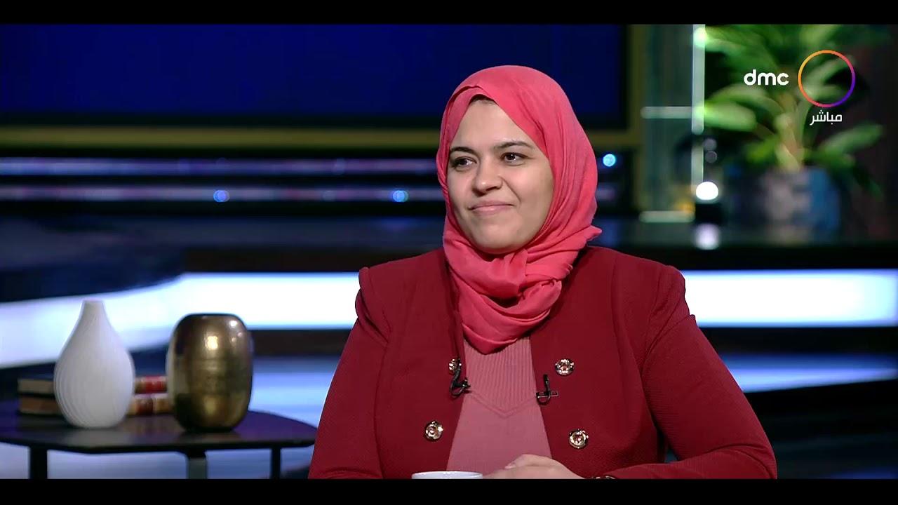 قراءة تحليلية من د. داليا زيادة للمرحلة الثانية من انتخابات مجلس النواب - dmc TV