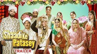 Offical Trailer Shaadi Ke Patasey 2019 Arjun Manhas Tariq Imtyaz Asrani Hindi Movie