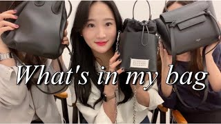 What's in my bag | 20대 여자 …