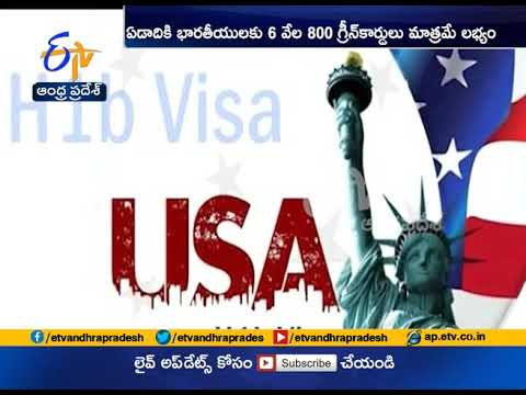 H - 1B Bills Introduced in House | Senate to ax per Country Green Card Limits