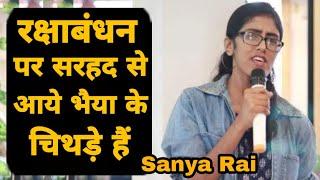 bhaav-kalam-se-nikle-hain-by-sanya-rai-sukoon-the-place