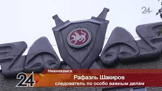 Стали известны подробности жестокого убийства 23-летней девушки в Нижнекамске