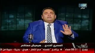 محمد على خير: عشت فى البلد دى وهدفن فيها!