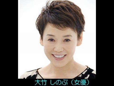 7月18日生まれの蕓能人・有名人 広末 涼子、山本 美月、ザ・グレート・サスケ、他   Doovi