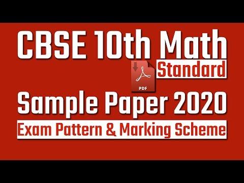 CBSE Class 10 Math Standard Sample Question Paper 2020