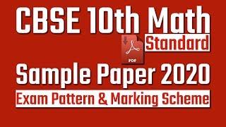 Cbse Class 10 Math Standard Sample Question Paper 2020 | Know The Exam Pattern & Marking Scheme