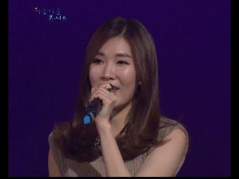 【TVPP】Davichi - Can't fight the moonlight, 다비치 - 코요테 어글리 OST @ Beautiful Concert