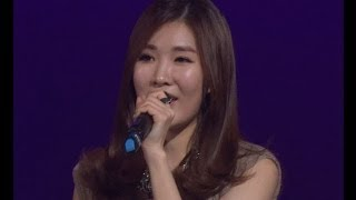 Download Mp3 【tvpp】davichi - Can't Fight The Moonlight, 다비치 - 코요테 어글리 Ost @ Beautiful Con