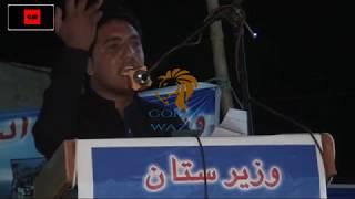 Adil Dawar Pashto Poetry Waziristan وزيرستان ادبي کلتوري مرکه