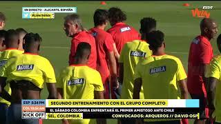 Selección Colombia | Segundo entrenamiento con el grupo completo