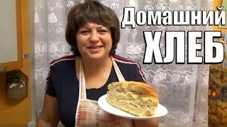 Домашний хлебушек, рецепт домашнего хлеба, дрожжевое тесто