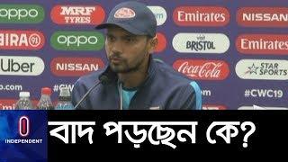 শ্রীলঙ্কার বিপক্ষে একাদশে রুবেল-সাব্বির? II Bangladesh vs Sri Lanka