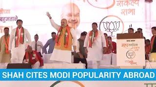 'Modi slogans give Congress stomach-ache': Amit Shah | Maharashtra polls