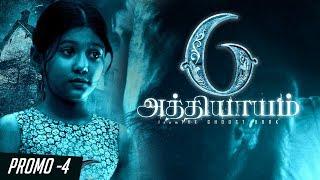 6 Athiyayam | Tamil Horror Anthology | Promo #4 | TrendMusic