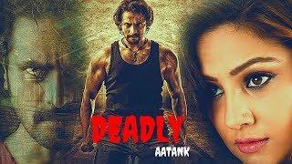 Latest South Dubbed Movie | Sri Murali, Priyanka | Full HD Horror Movie