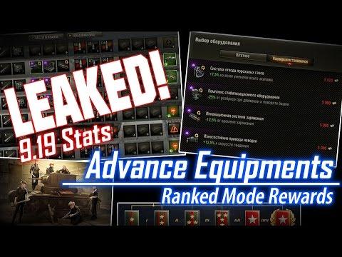 Leaked! Advance Equipments & Ranked Mode Rewards || World Of Tanks - YT
