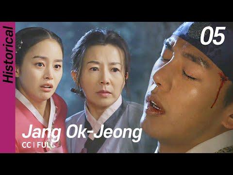 [CC/FULL] Jang Ok-Jung EP05   장옥정