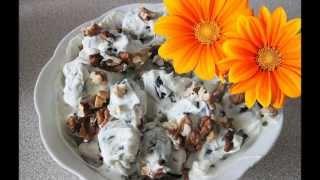 Чернослив, начиненный орехами в сметанной заливке. сайт http://www.bvgyoga.com