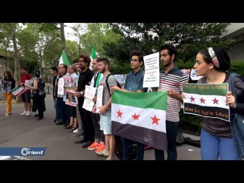 وقفة احتجاجية أمام السفارة الروسية في باريس تضامناً مع إدلب - سوريا  - 15:54-2019 / 8 / 4