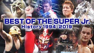 ジュニアの祭典「BEST OF THE SUPER Jr.」その優勝者を振り返るヒストリーVTRを公開。 5月16日から始まる新日本プロレスワールド「テレプロ版 BEST OF THE SUPER ...