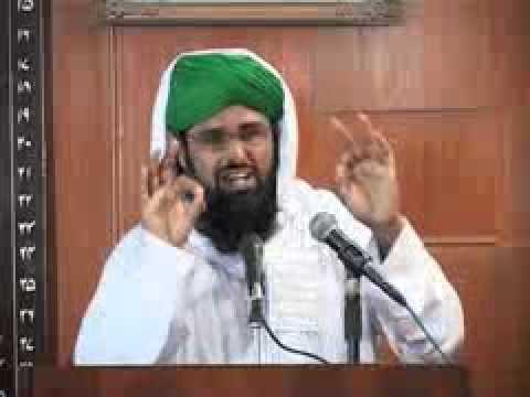 Rawalpindi Bar Association - Mohabbat Mustafa (صلی اللہ علیہ وسلم) or Us Kay Taqazay