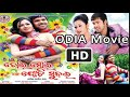 Tor mor jodi sundra odia songs movie video 2019 superhit mp3 songs mp3