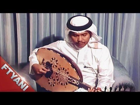 يعتادني عيد الشقا يوم فرقاك - محمد عبده