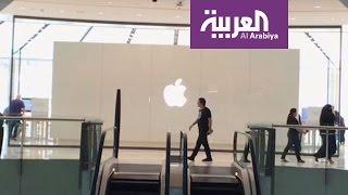 شيء تك: Apple تفتح متجرها الجديد في دبي مول