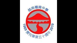 Publication Date: 2019-04-28 | Video Title: 越南嶺南中學1969班慶祝畢業50週年 第一集
