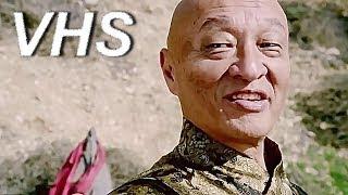 Смертельная битва: Наследие - Сезон 2 - Трейлер на русском - VHSник