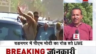 Watch PM Modi's convoy in Vadnagar | चाय बेचने वाला बेटा PM बन के लौटा